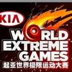@kiaworldextremegames's profile picture on influence.co
