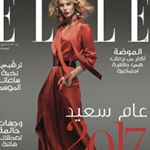 @elle_arabia's profile picture on influence.co