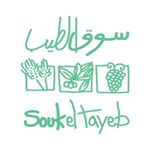 @soukeltayeb's profile picture on influence.co