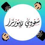 @saudireporters's profile picture