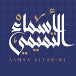 @asmaaltamimi_m1's profile picture on influence.co