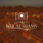 @babalshamshotel's profile picture