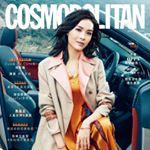 @cosmopolitan_hk's profile picture