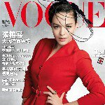 @voguetaiwan's profile picture on influence.co