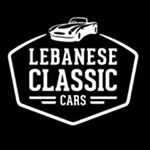 @lebanese_classics's profile picture on influence.co