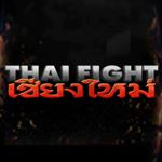 @thaifight_official's profile picture on influence.co