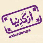 @azkadenyauae's profile picture on influence.co