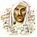 @quoteslovearab's profile picture on influence.co