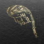 @bait_al_dunia's profile picture