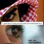 @abo_7sa's profile picture on influence.co
