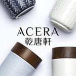 @acera_liven's profile picture