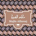 @majlisalfareej's profile picture