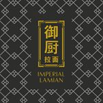 @imperiallamianchi's profile picture