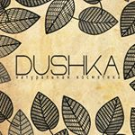 @dushka_cosmetics's profile picture