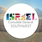 @israelinhouston's profile picture on influence.co