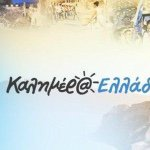@kalimeraellada.gr's profile picture on influence.co