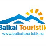 @baikal_touristik's profile picture on influence.co
