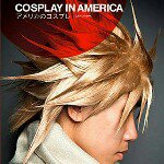 @cosplayinamerica's profile picture on influence.co