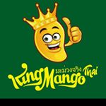 @kingmangoindonesia's profile picture