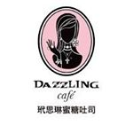 @dazzlingcaferichmond's profile picture on influence.co