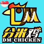 @dmchicken's profile picture on influence.co