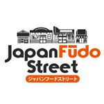 @japanfudostreet's profile picture on influence.co
