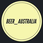 @beer_australia's profile picture on influence.co