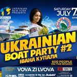 @ukrainian.boat.party.nyc's profile picture