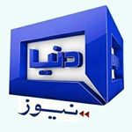 @dunyanews.tv's profile picture on influence.co