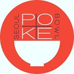 @seoul_poke_bowl's profile picture