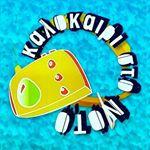 @kalokairistonoto's profile picture