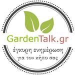 @gardentalk.gr's profile picture on influence.co