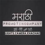 @marathi.filmygyan's profile picture