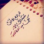 @hicham_ouarti's profile picture on influence.co