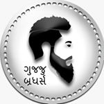 @gujju.brothers's profile picture on influence.co