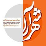 @shahraranews's profile picture