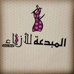 @almobdeah_fashion's profile picture