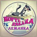@kogtedralka's profile picture