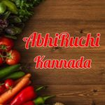 @abhiruchirecipesinkannada's profile picture on influence.co