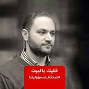 @alaa_salamour's profile picture on influence.co