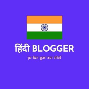 @hindibloggerrahul's profile picture on influence.co