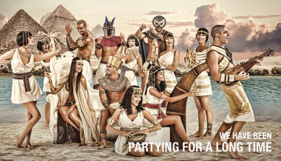 Party egypt elmens original