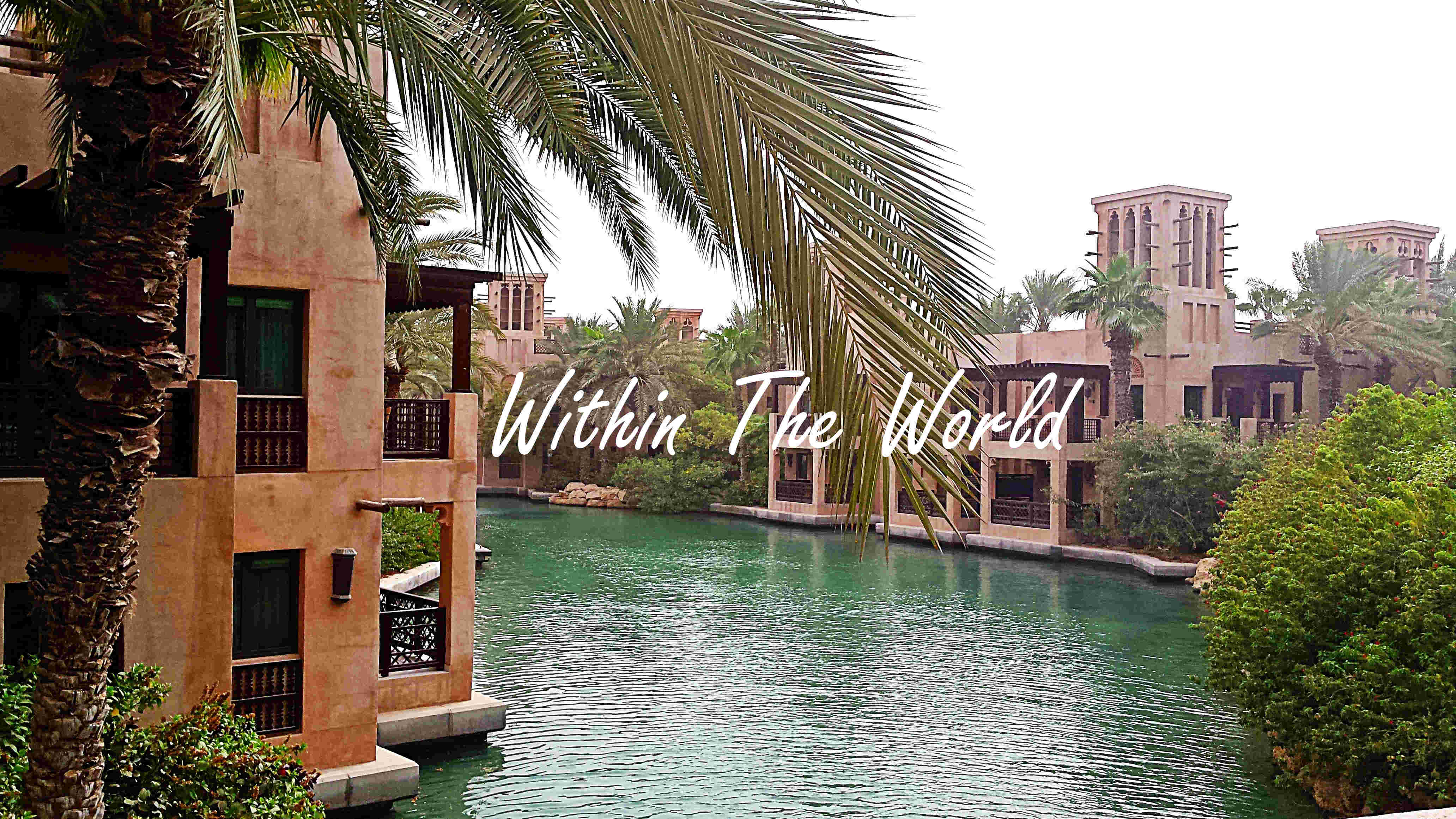 Within the world home