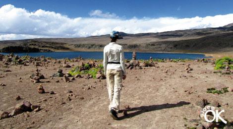 @placeok's cover photo for 'Consejos para viajar a Arequipa: Es mucho mas que la Ciudad Blanca del Peru - placeOK'