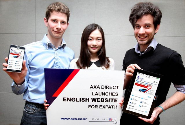 @thesoulofseoulblog's cover photo for 'AXA Direct Is a Great Option For Those Expats in Korea'