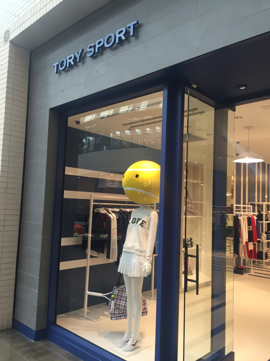 @sociallyfitdallas's cover photo for 'New Activewear Store : Tory Sport'
