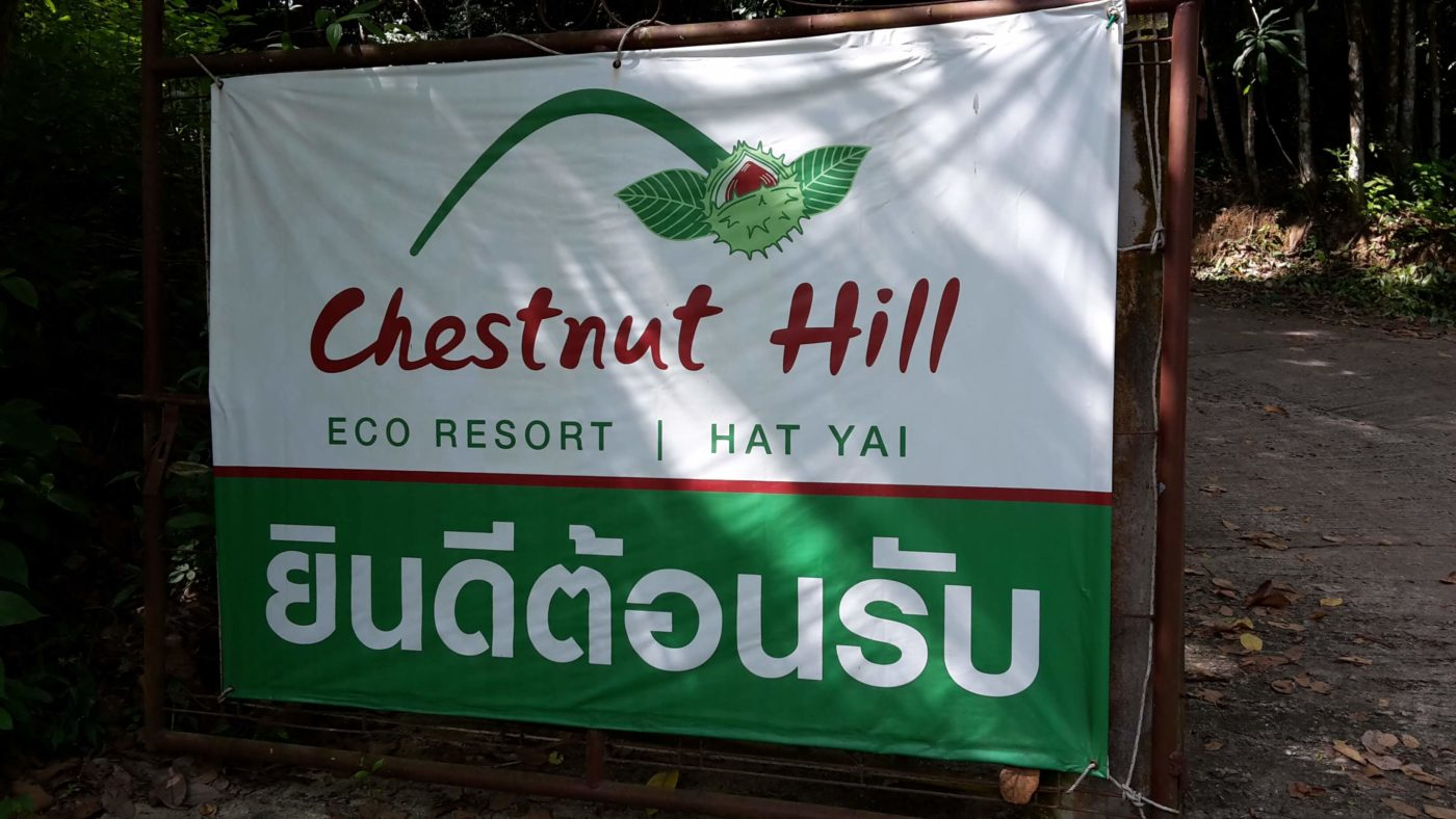@parenting.passports.profits's cover photo for 'Chestnut Hill Eco Resort, Hat Yai, Thailand | An ideal short break visa run!'