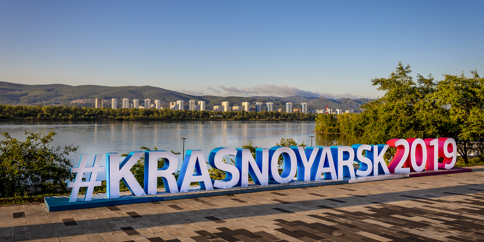 @federicograziati's cover photo for 'Krasnoyarsk - Una pillola di Siberia - Federico Graziati Blog'