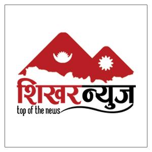 @shikharnews's cover photo for 'गृहपृष्ठ - Nepali Online News Media-shikharnews.com'