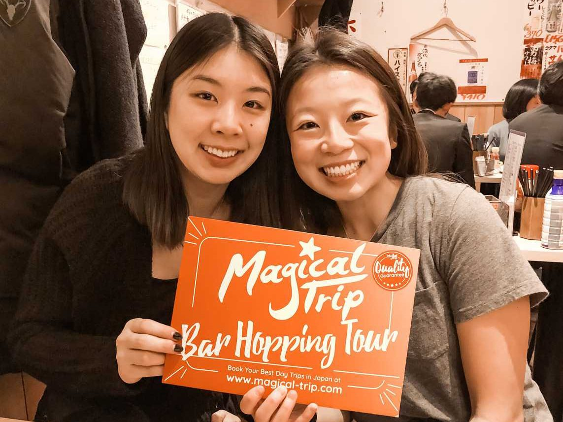 @ddwchen's cover photo for 'What To Eat In Japan: An Introduction To the Japanese Izakaya With MagicalTrip - MVMT Blog'
